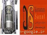 تولید و نصب و راه اندازی آسانسور پانورما در سیرجان